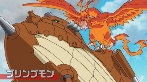 Digimon Adventure 2020 EPISODE 39, check our Games or Books , they are free !!! Plus also watch Noblesse , Kiddy Grade